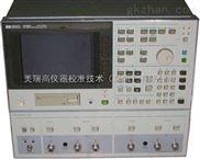 4195A-HP4195A 网络/频谱/阻抗分析仪