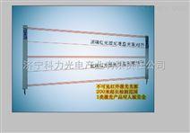 KS06T型地铁用激光探测系统