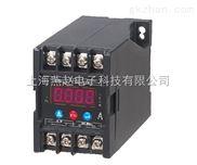 厂家直销上海燕赵生产的单相交流电压变送器