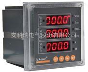 高海拨电力仪表ACR220EG