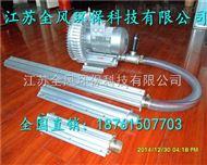 AL-500钢板除尘风刀,工业物体表面除水风刀