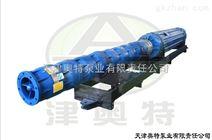 矿用高压6千伏潜水泵优质生产厂家排名介绍