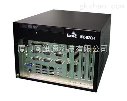 IPC-620H研祥小型紧凑型壁挂整机