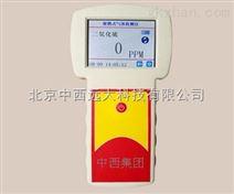 (WLY)中西便携式红外气体分析仪(主要分析沼气的价格,气体不同价格不同)