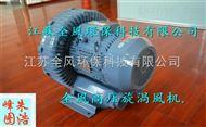 YX-71D-4水果蔬菜清洗旋涡高压气泵