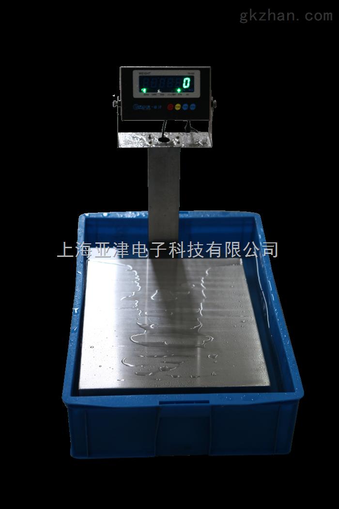 tcs100电子台秤食品行业防水电子台秤多少钱