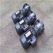 SC斜齿轮-蜗轮减速机型号
