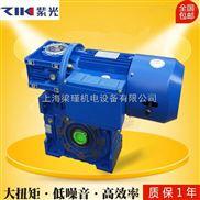 NMRW蜗轮蜗杆减速机-RV150蜗轮减速箱报价