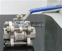 Q61三锻式承插焊接球阀