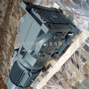 KC47硬齿面减速机-紫光KC伞齿轮减速机报价