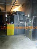 市疾控中心实验室污水处理设备技术