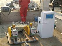 自动二氧化氯发生器厂家直销