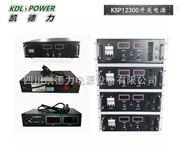 供应北京12V300A高频开关稳压电源价格多少钱 成都军工级开关电源厂家特价