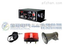 CJB100AD,CJB100ED一体化声光报警器