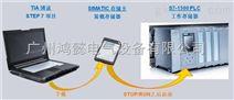 西门子S7-1500PS/PM供电模板连接头