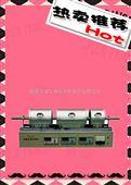 碳氢元素分析仪 全国知名品牌金汇分析仪