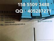 SXY6S-19A,SXY2S-17A,DS-8S-15A,DS-8S-17A液位监控仪