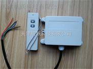 微电遥控器 微电葫芦工业无线遥控器遥控器