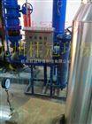 物化循环水旁流水处理系统