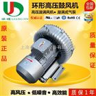 工业高压漩涡气泵