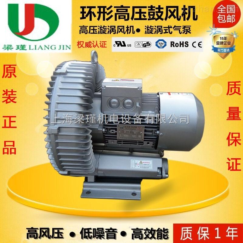 4KW环形高压风机-电镀设备漩涡高压鼓风机价格