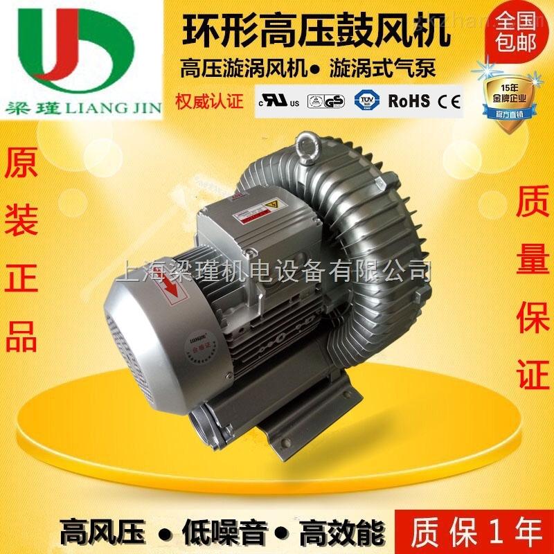 厂家直销清洗机专用高压风机-干燥风刀高压风机价格