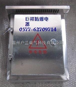 免维护led防爆接线箱-产品报价-温州户兰电气科技有限