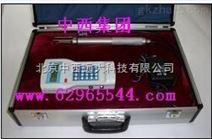 (WLY)中西手持式智能粉尘测试仪库号:M205396