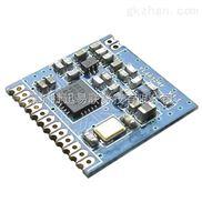 远距离silicon芯片SPI接口抗干扰双向通讯无线收发模块YL-4432RF