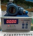 水电站水压脉动监控仪装置SYM-1数据报告