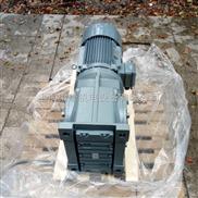 KC157斜齿轮减速机-紫光KC157斜齿轮减速机价格