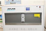 紫外光老化试验箱/紫外老化试验机