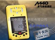 (WLY)中西便携式四合一气体检测仪/扩散式(LEL, O2, H2S, CO)库号:M401781