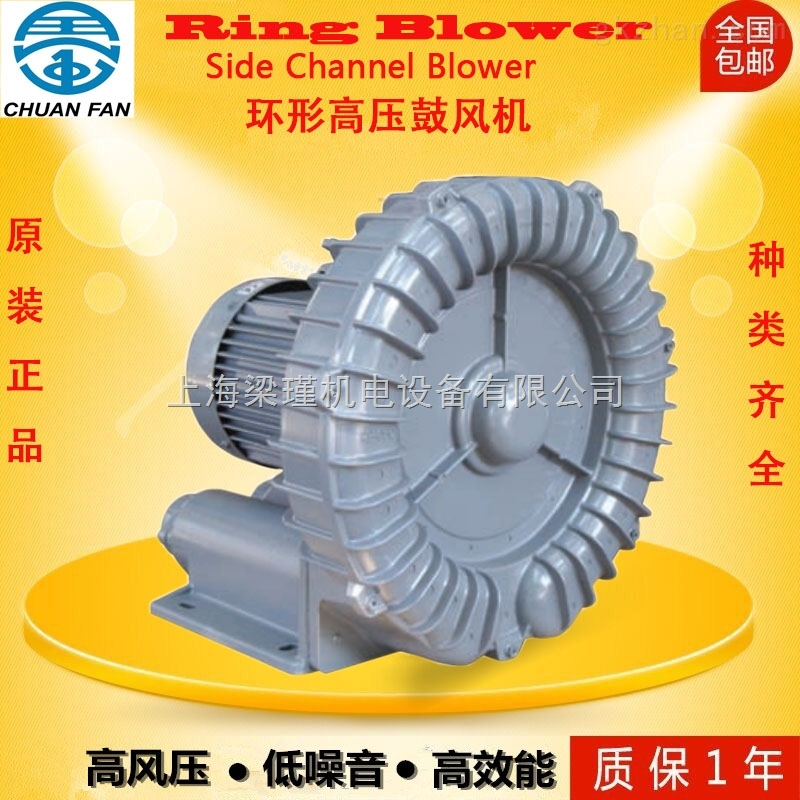 中国台湾全风风机 全风环形鼓风机大陆总代理
