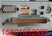 西门子840D NCU数码管不显示两排灯全亮维修