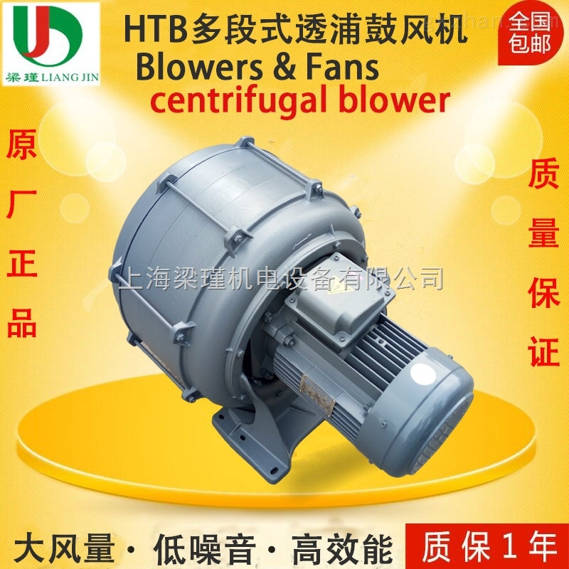全风多段式HTB125-1005化纤设备鼓风机报价