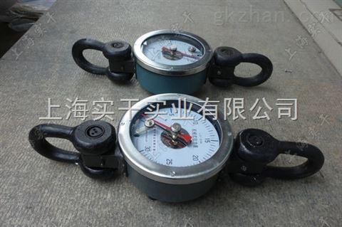 0-125KN圆盘拉力计汽车运输专用