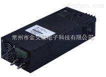 A-800-12可并联开关电源(特点)
