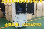 旋风分离式吸尘机、高压柜式工业吸尘机