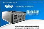 HCCJ—10KV冲击电压试验仪