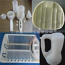 深圳3D打印模型加工手板公司深圳3D打印服务个性定制