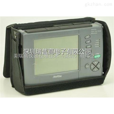Anritsu MW9070A 光时域反射仪