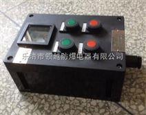 防水防尘防腐BXMD动力照明箱