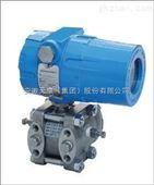 电容式3051智能压力变送器厂家zui新价格