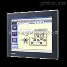 TPC-1551T研华工业平板人机界面客户机