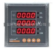 P96-AV3安科瑞电压表