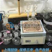 DL-01A水泥三氧化硫测定仪