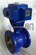 DJJV型DJJV型电子式电动V型调节球阀,电动V型调节阀球阀,V型球阀