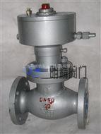 QZMAM型QZMAM型气动薄膜切断阀,气动薄膜切断阀,切断阀