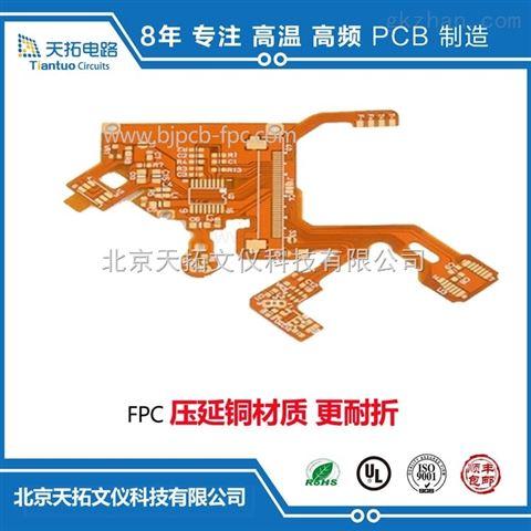 北京房山fpc柔性电路板加工